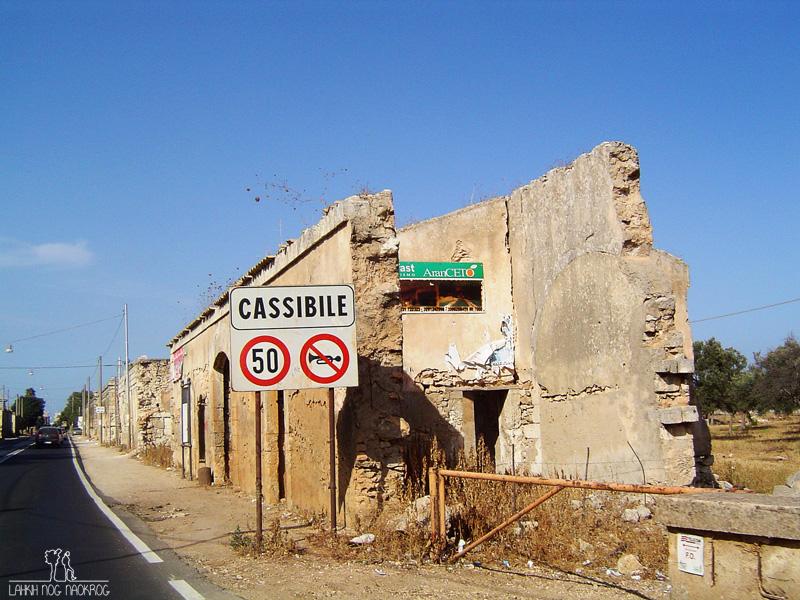 ruševine in prometni znaki na Siciliji