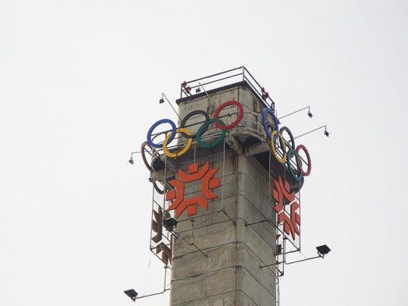 Olimpijski stolp v Sarajevu