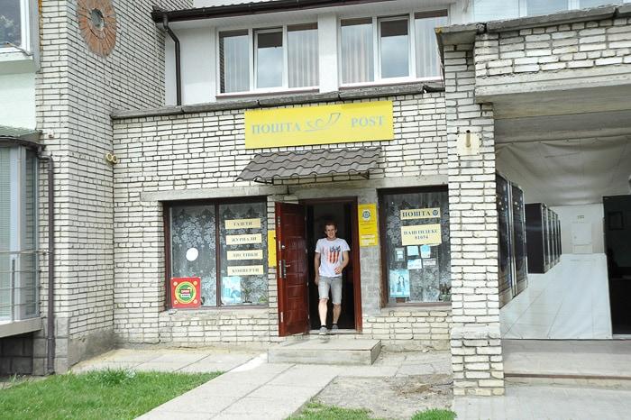 pošta v Ukrajini