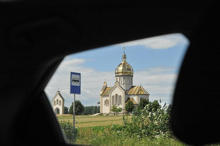 pravoslavna cerkev v Ukrajini