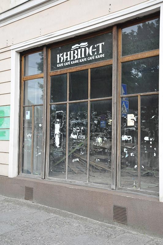 zapuščena kavarna Kabinet, Lvov