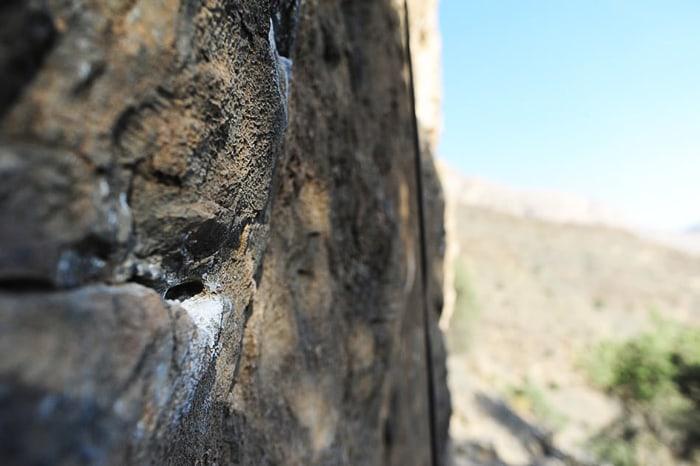 oprimek, naravno plezališče Hadash, Oman