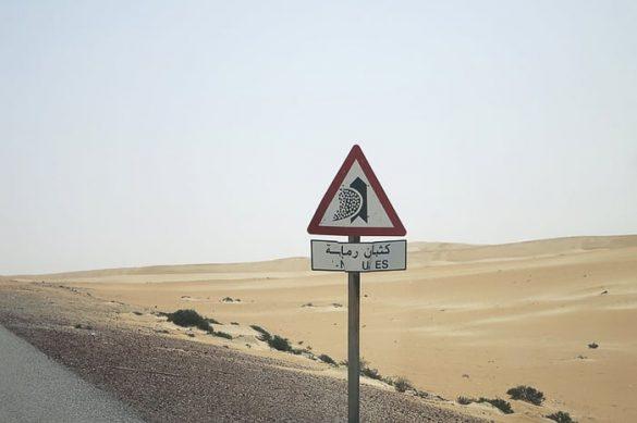 Prometni znak Dunes