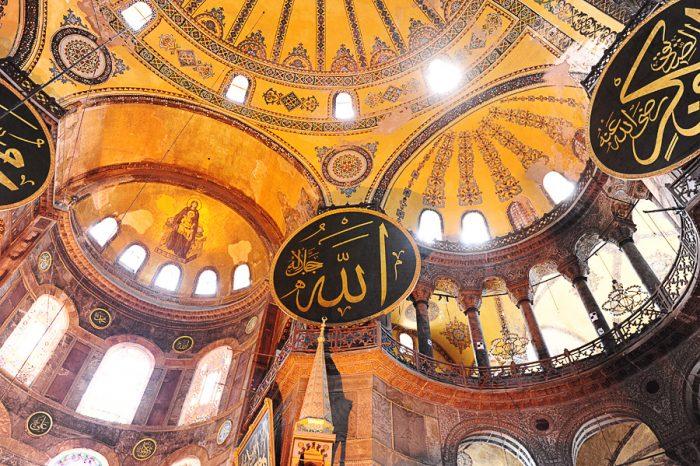 notranjost Hagia Sofia Istanbul