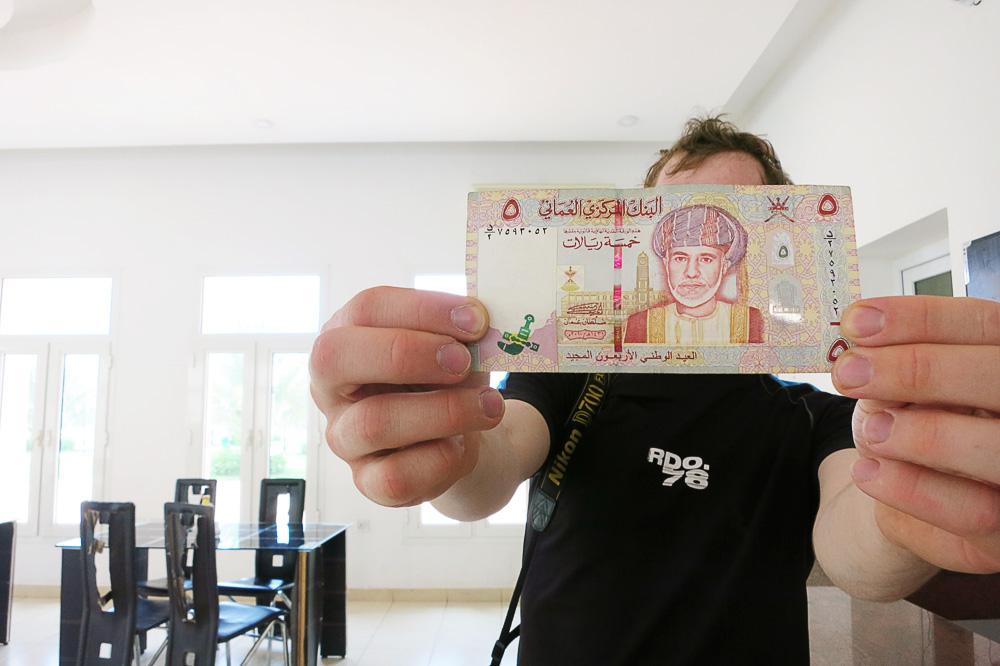 nacrt potovanja, oman, omanski denar rial