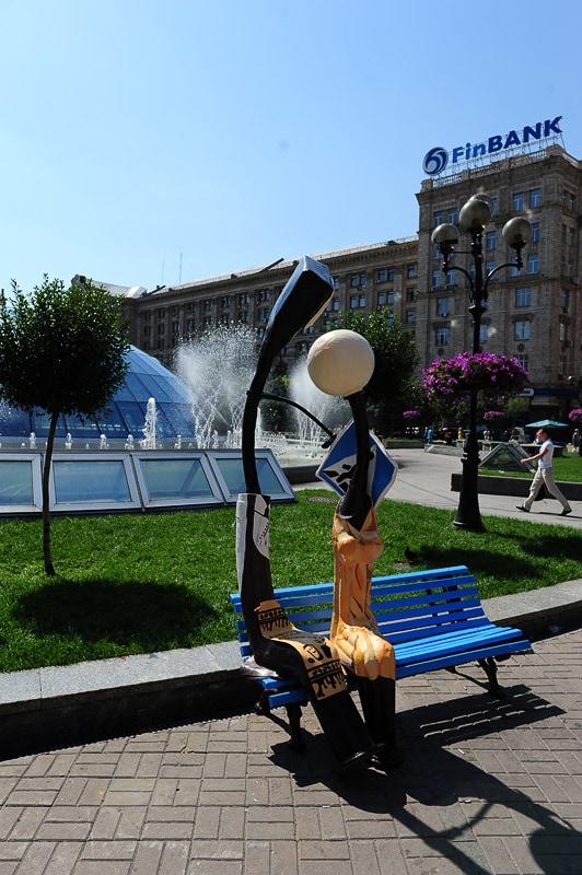 sodobna umetnost v Kijevu