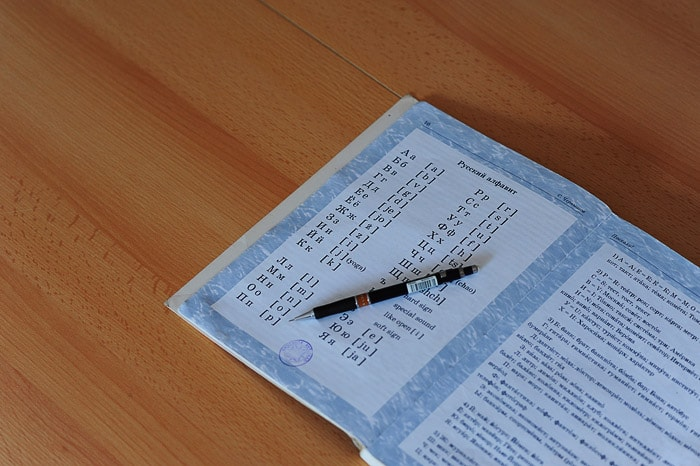 učbenik za cirilico