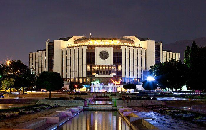 narodna palača kulture sofija
