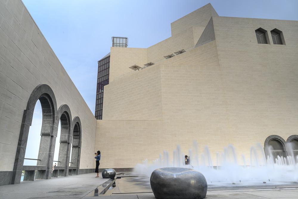 muzej islamske umetnosti - avditorij
