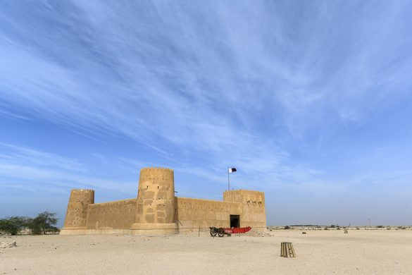 Utrdba Zubara, Katar