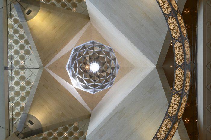 notranjost muzeja islamske umetnosti, Doha