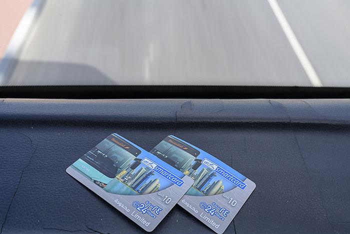 Vozovnici za mestni avtobus v Dohi
