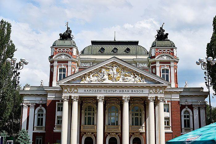 narodno gledališče sofija, teater ivan vazov